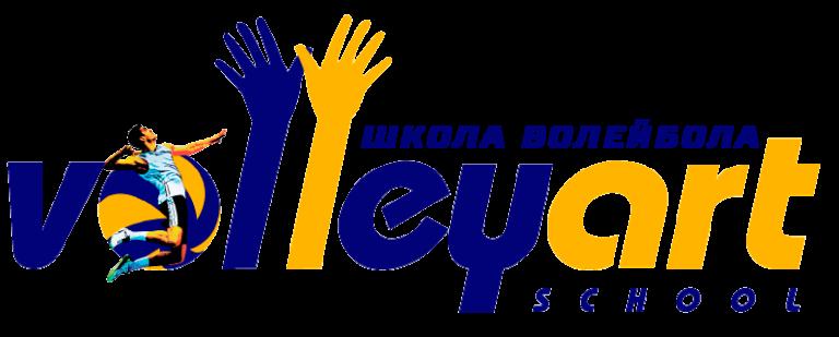 volleyartschool