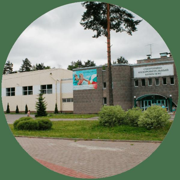 спортивный уикэнд Санкт-Петербург